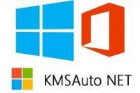 KMSAuto Net 1.5.7 Crack